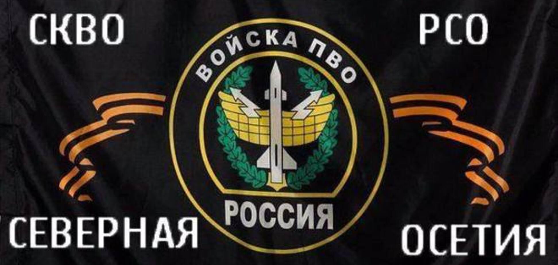 В истории со сбитым Boeing-777 появился след российских зенитчиков