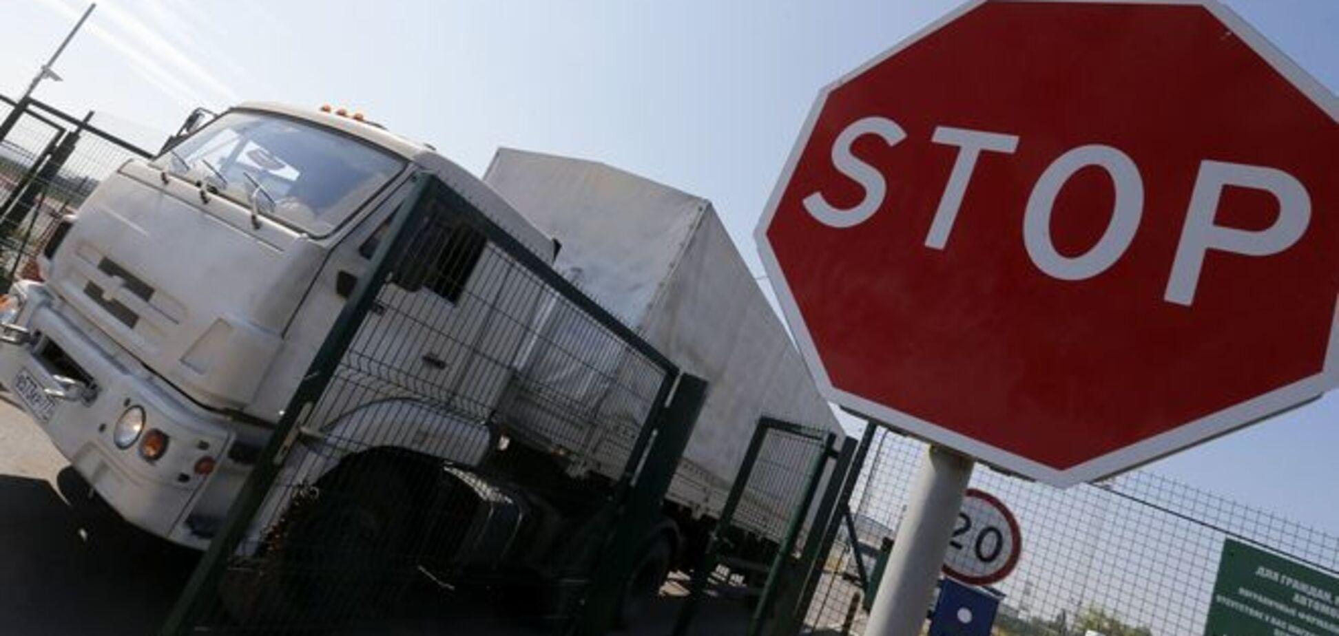 Українські прикордонники та митники оглянули 'гумконвой' РФ, але не оформили