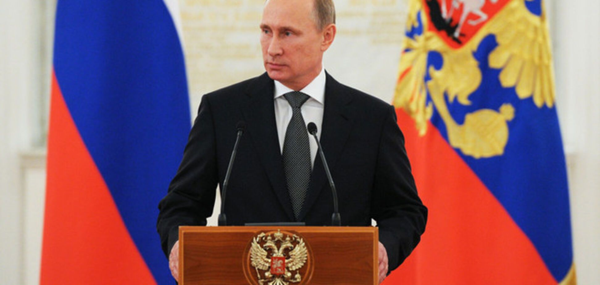 Путин поставил ультиматум