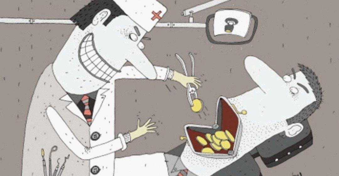 Картинки про стоматологию смешные, дверями