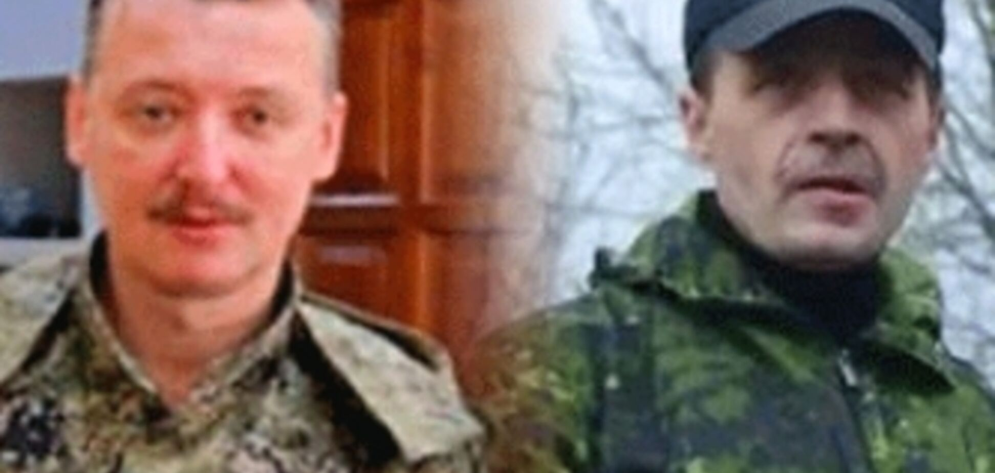 ГПУ обвинила Стрелка и Беса в умышленных убийствах, похищениях и пытках заключенных