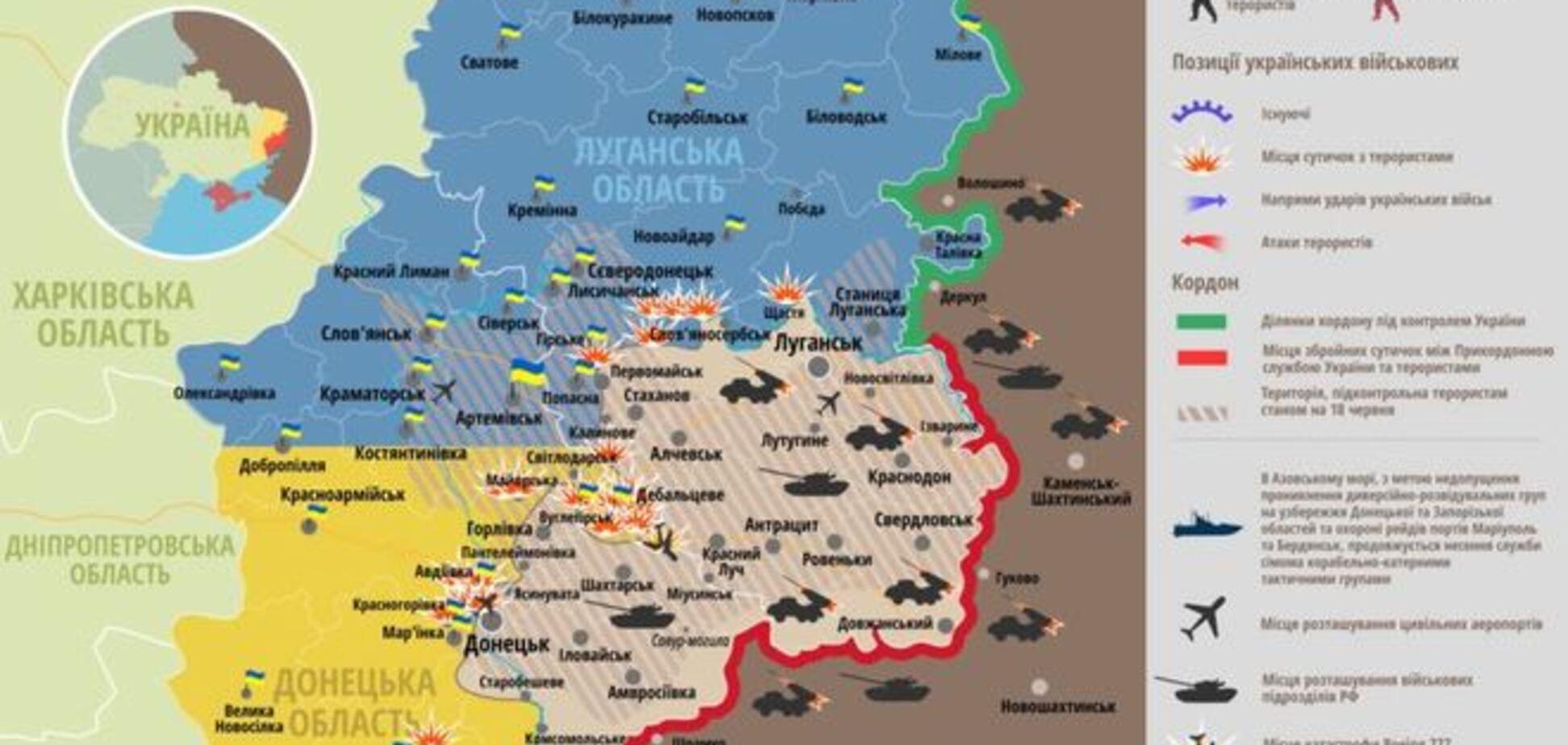 Кабмин утвердил границы зоны АТО: актуальная карта