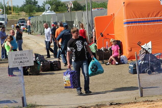 Калужская МоскваМосковская лагерь беженцев с украины боли кончиках