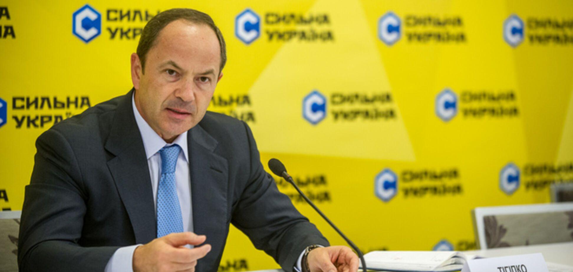 Тігіпко готує план реформ з порятунку економіки і цілісності України