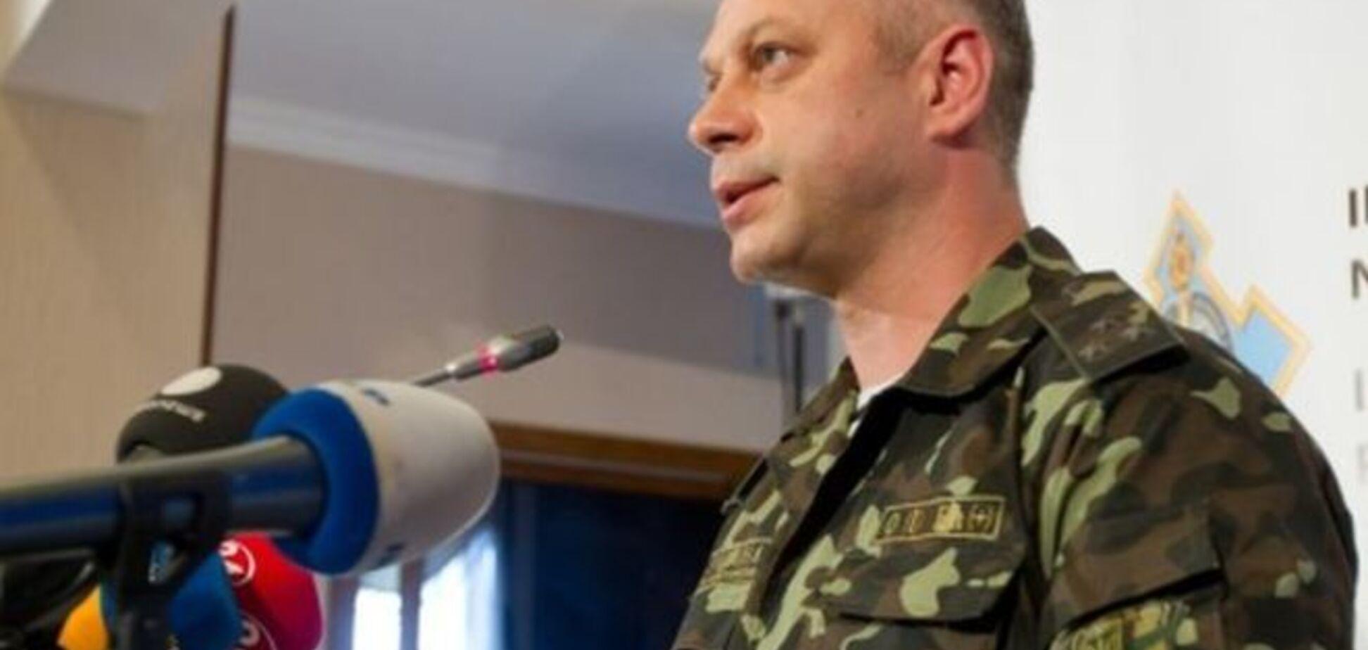 За сутки на Донбассе погибли 3 украинских военных, 12 бойцов - ранены