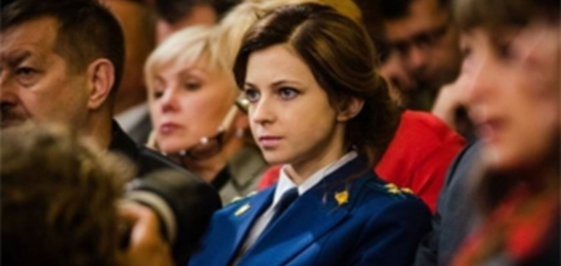 Крымская 'прокурор-няша' внезапно стала брюнеткой