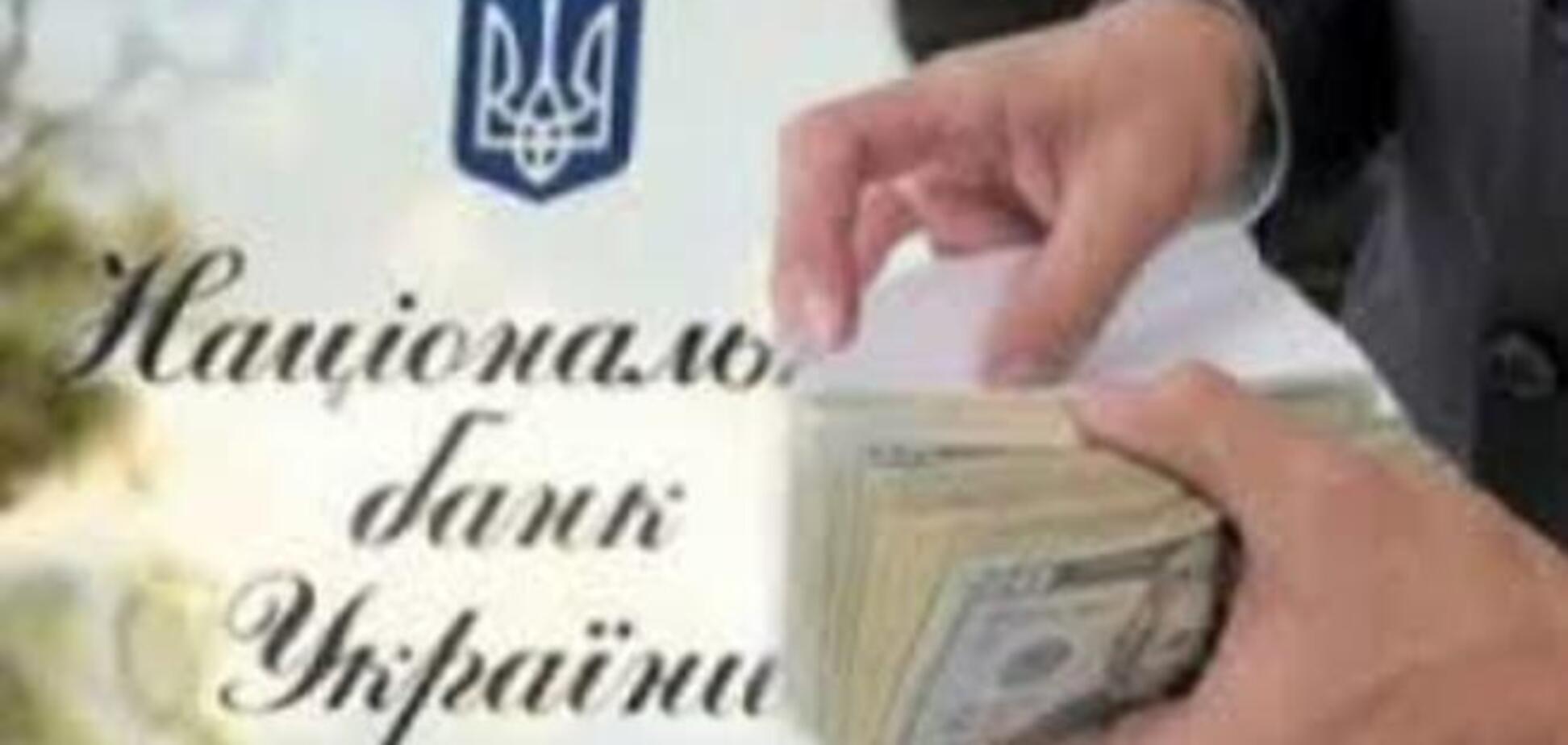 Нацбанк собирается запретить покупать доллар под предоплату