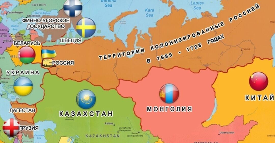 ничего, территории россии отданные другим государствам фото деток без