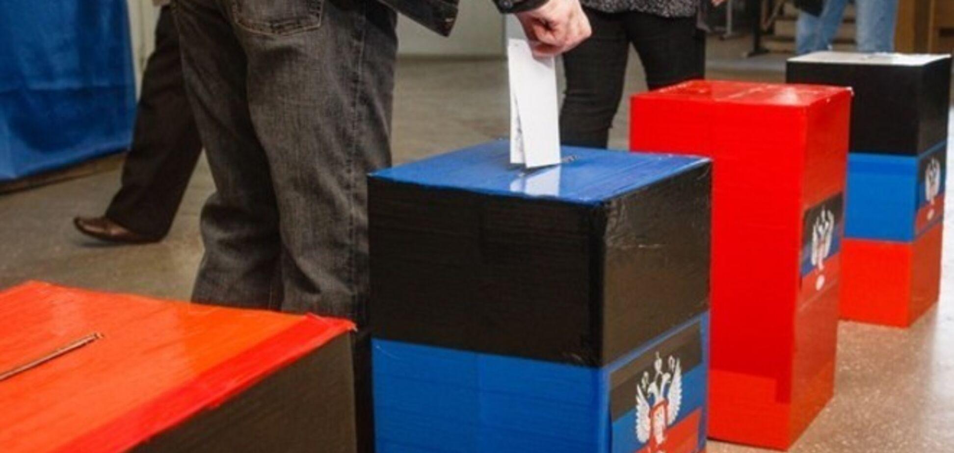 Спецмиссия ОБСЕ сделала заявление по 'выборам' террористов на Донбассе