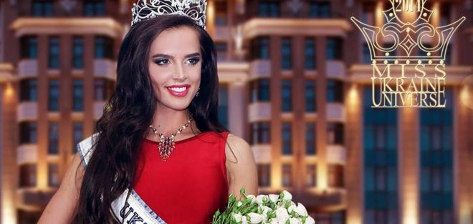 Украинская королева красоты отказалась ехать на конкурс 'Мисс Вселенная'