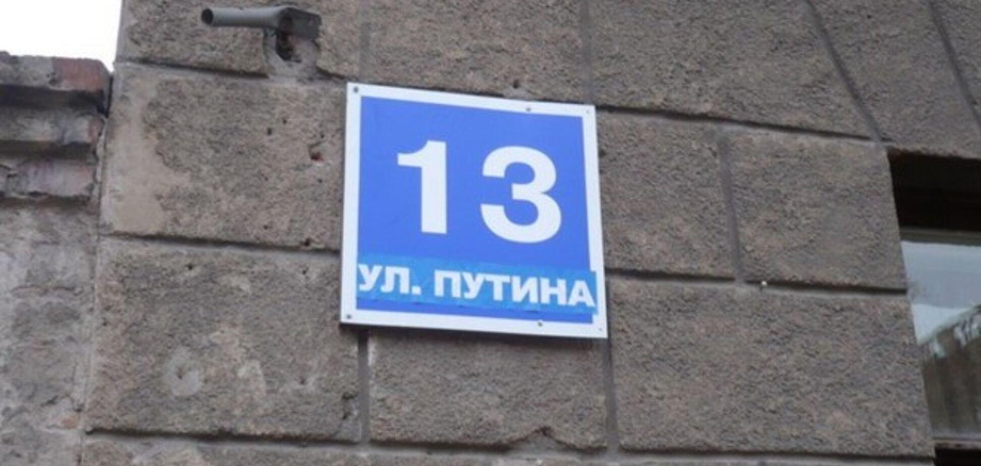 Маразм міцнішає: ім'ям Путіна в Єкатеринбурзі хочуть назвати центральну вулицю