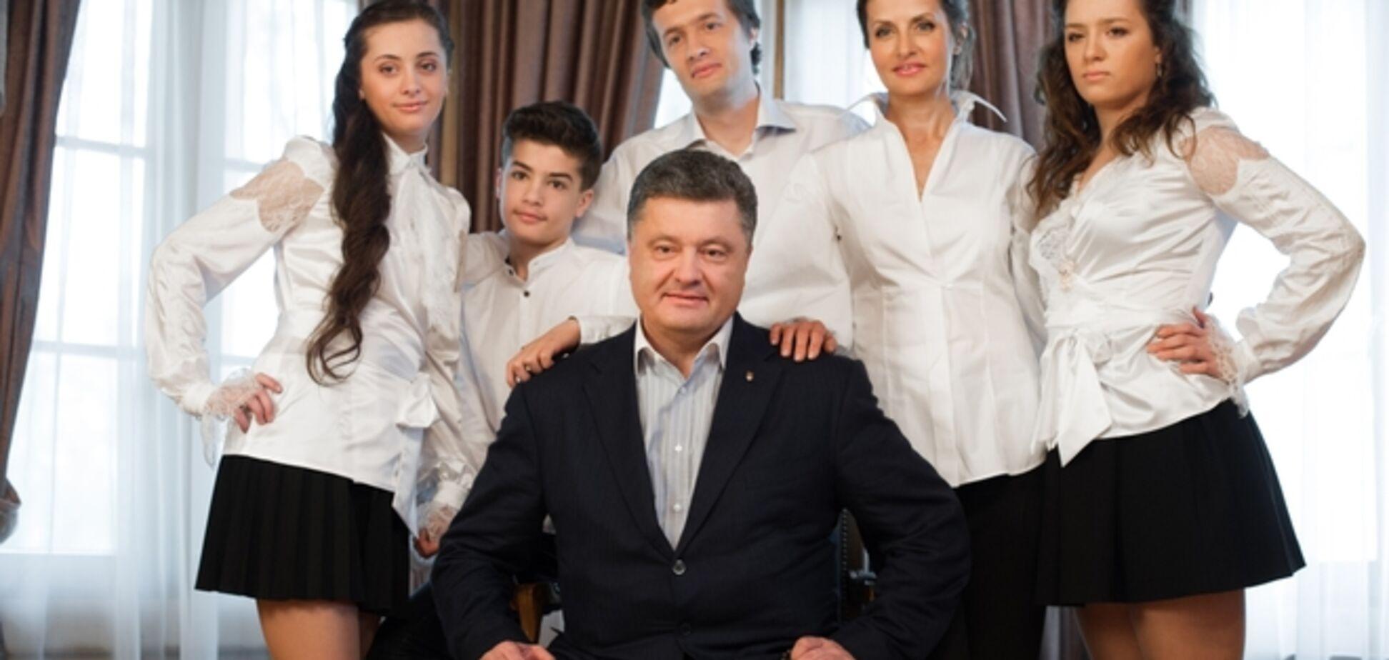 Дети Порошенко признались, что с отцом общаются лишь раз в неделю