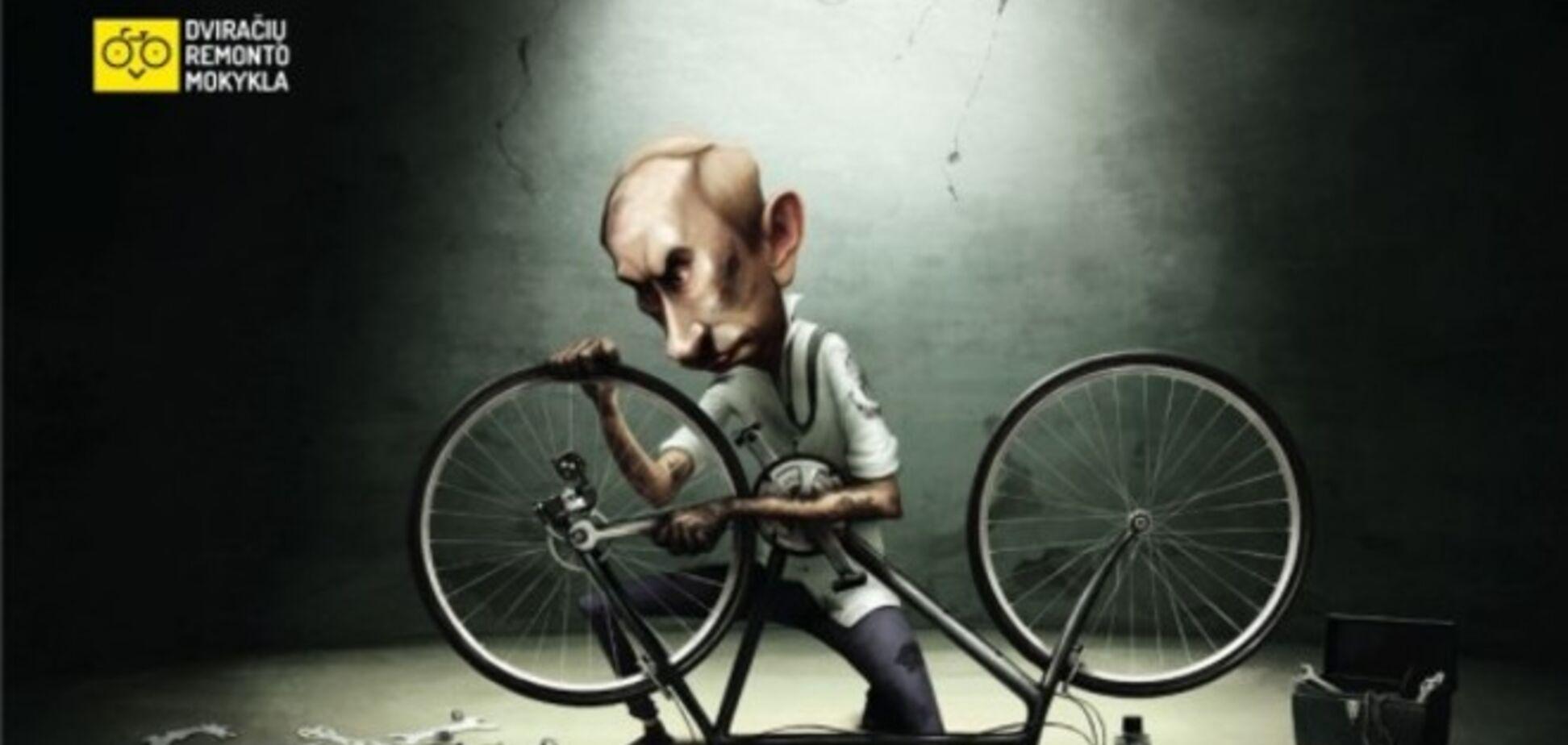 В Литве выпустили рекламу с Путиным: для тех, кто любит марать руки