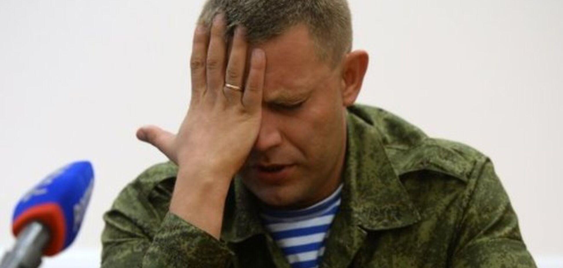 Захарченко - 'депутатам ДНР': надеюсь, мы сделаем то, ради чего когда-нибудь погибнем