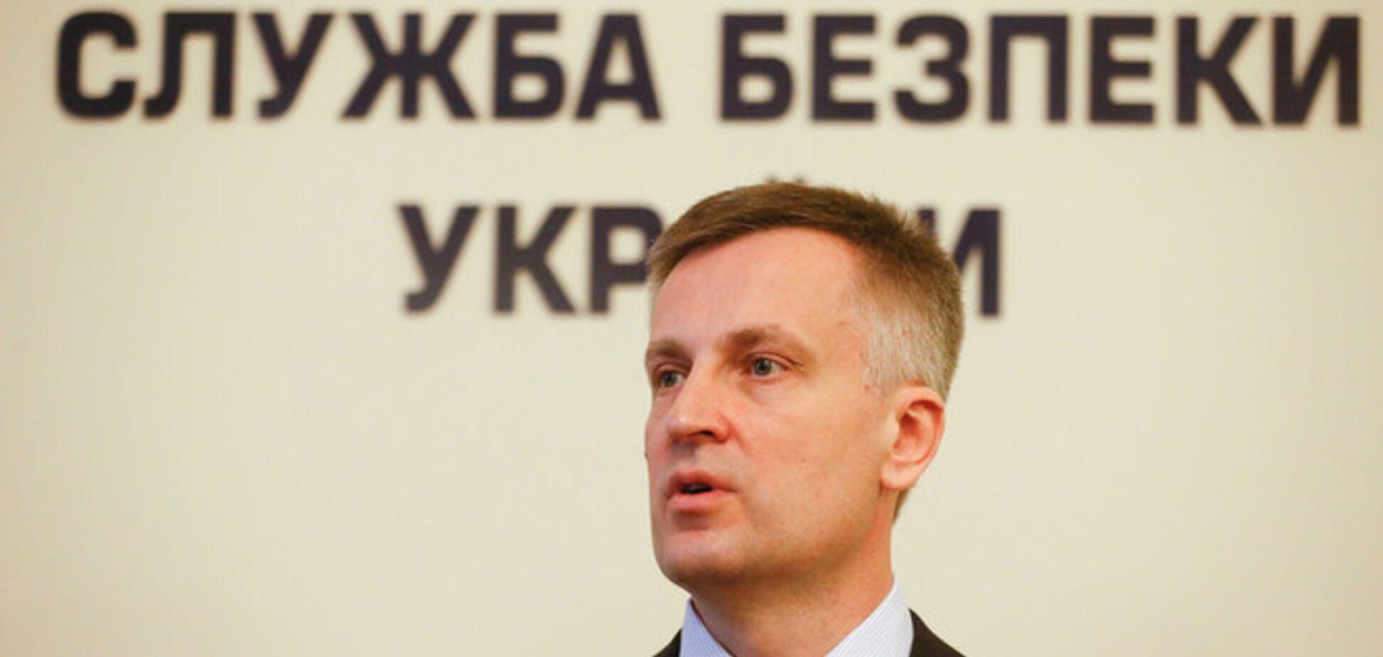 СБУ відкрила кримінальні провадження проти Єфремова, Левченка і Колесніченка