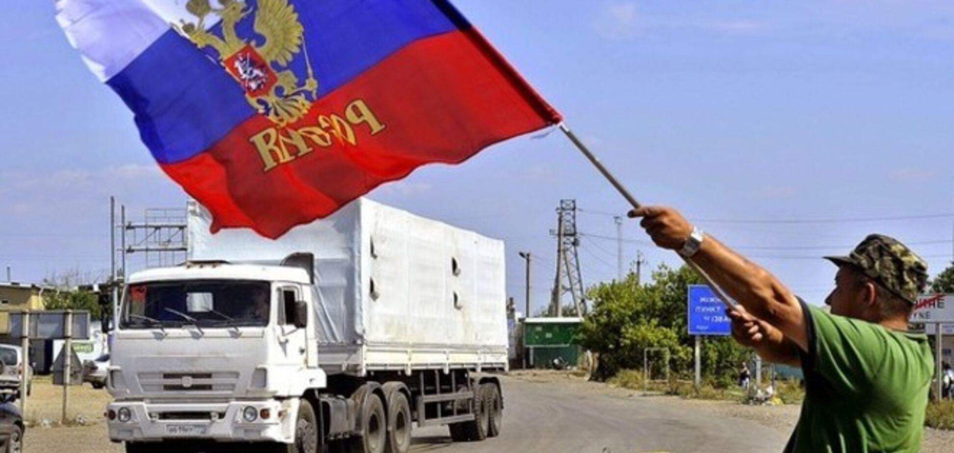 Очередной российский 'гумконвой' прибудет на Донбасс в воскресенье
