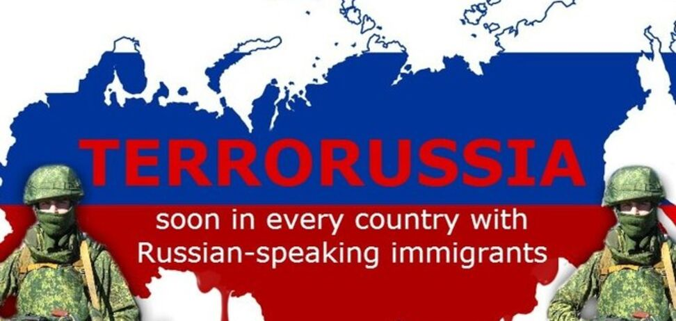 Россию, как агрессора, могут лишить права вето в ООН