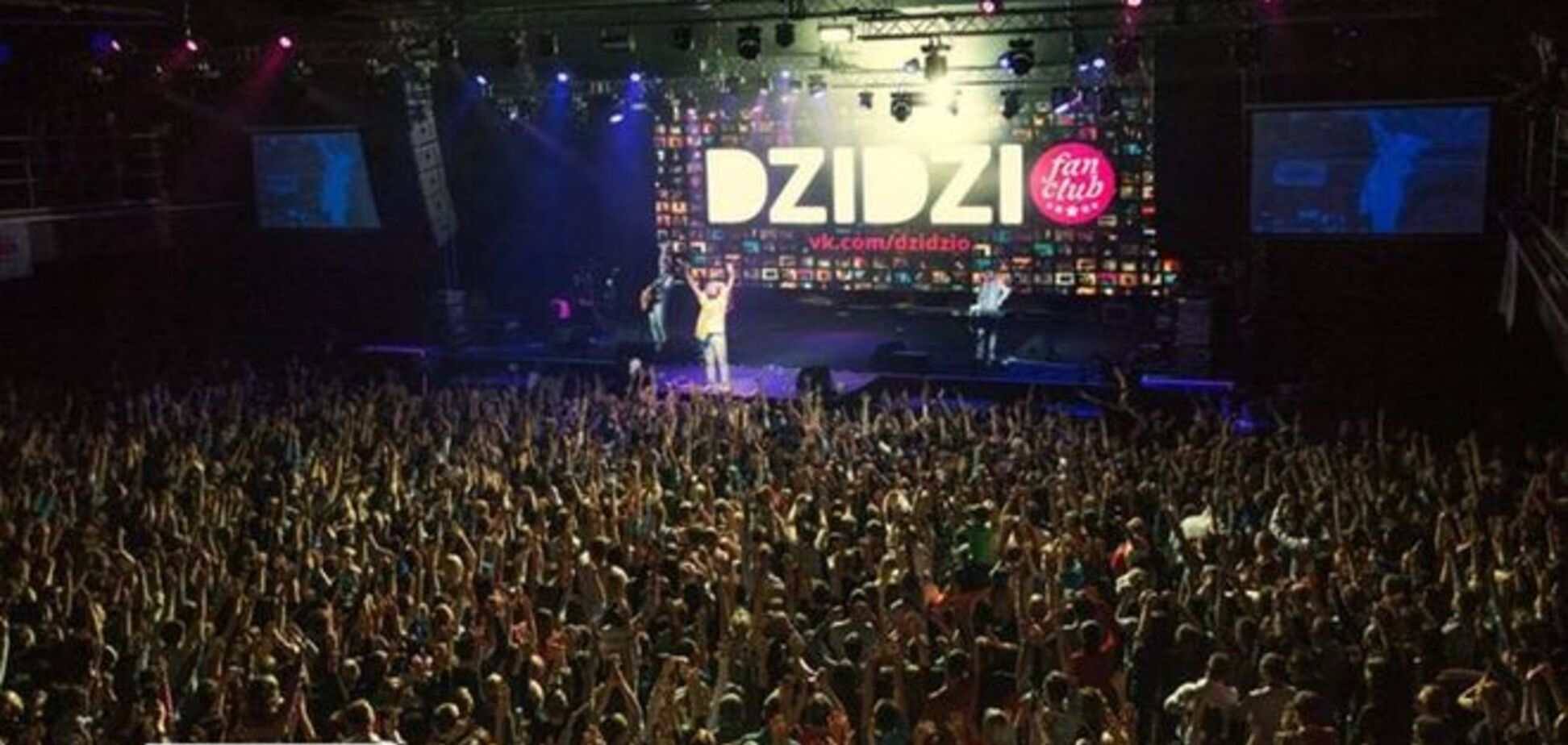 'Dzidzio' в Киеве пообещал наподдать фанатам и не захотел показывать Мейсона