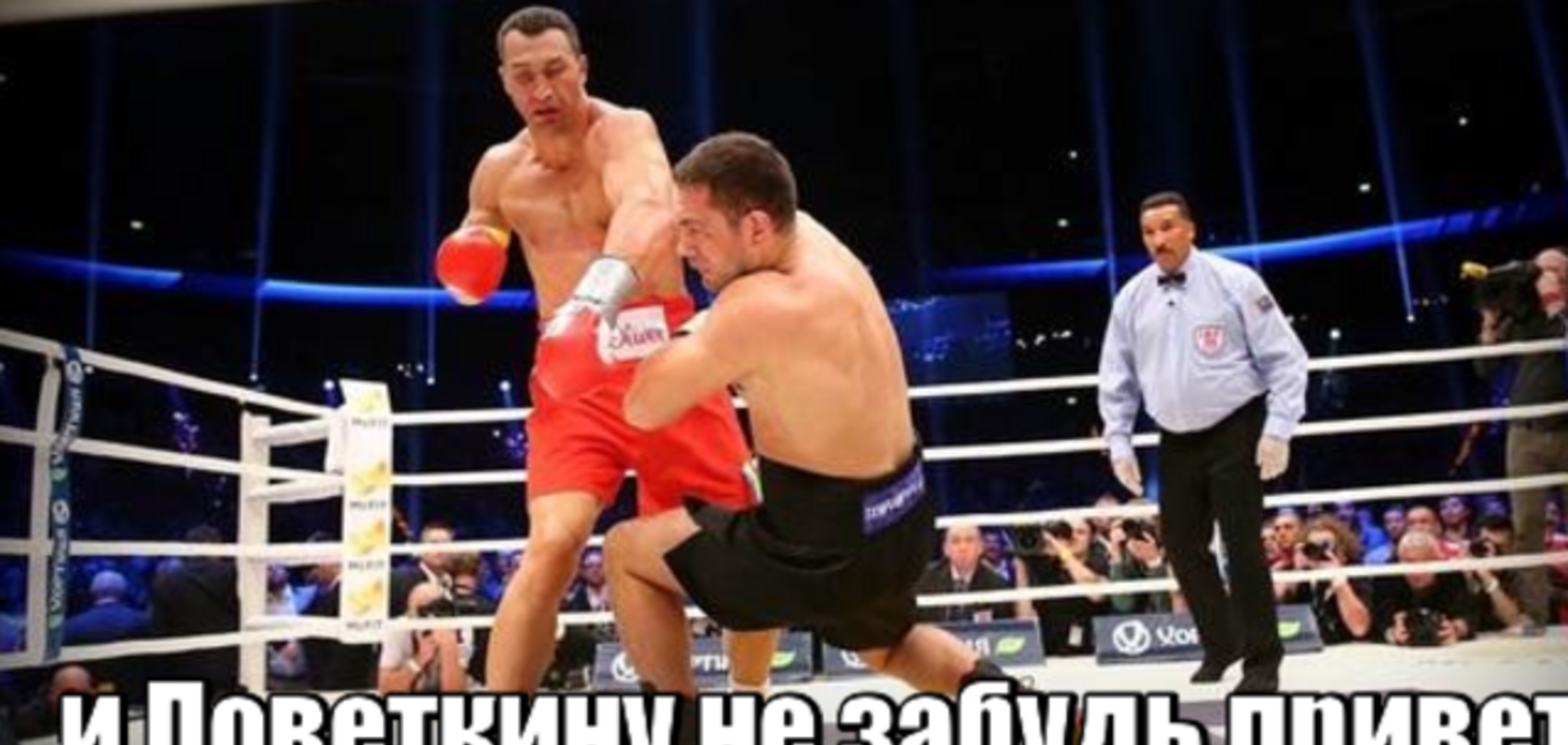 'Путин, вводи войска!' Фотожабы боя Кличко - Пулев взорвали интернет
