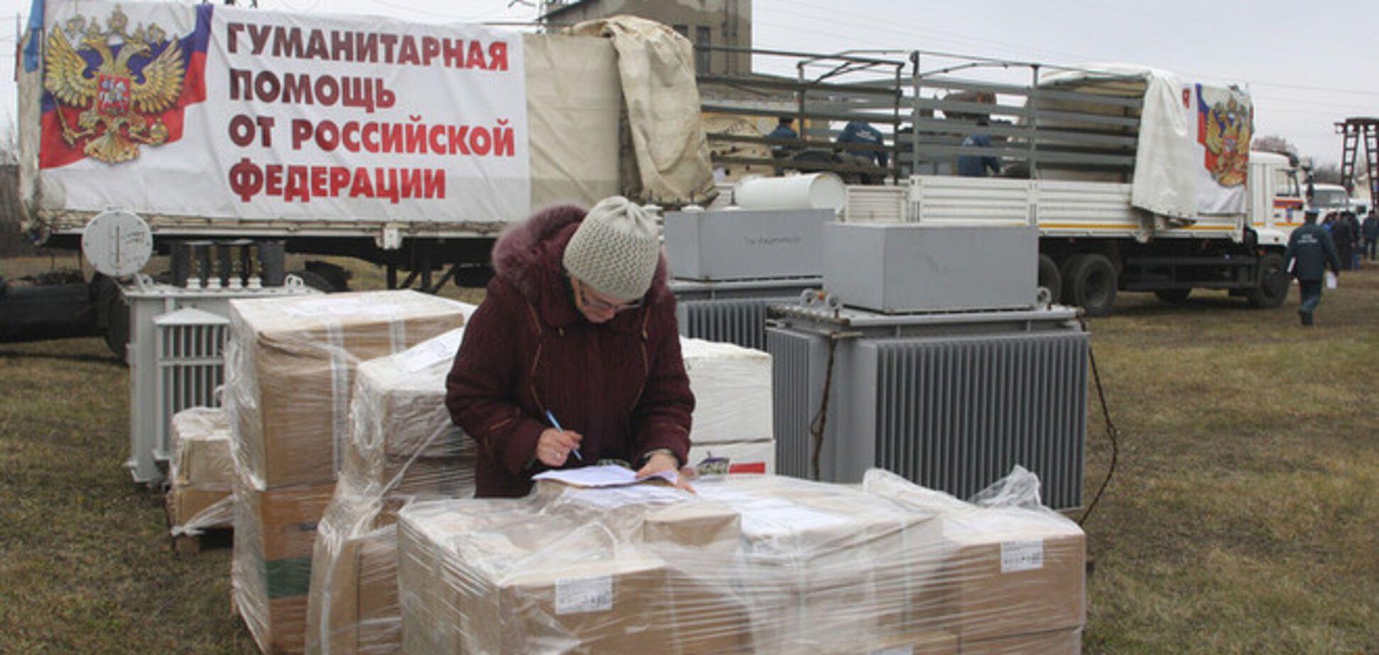 В путинских 'гумконвоях' только 5% гуманитарной помощи - советник Авакова