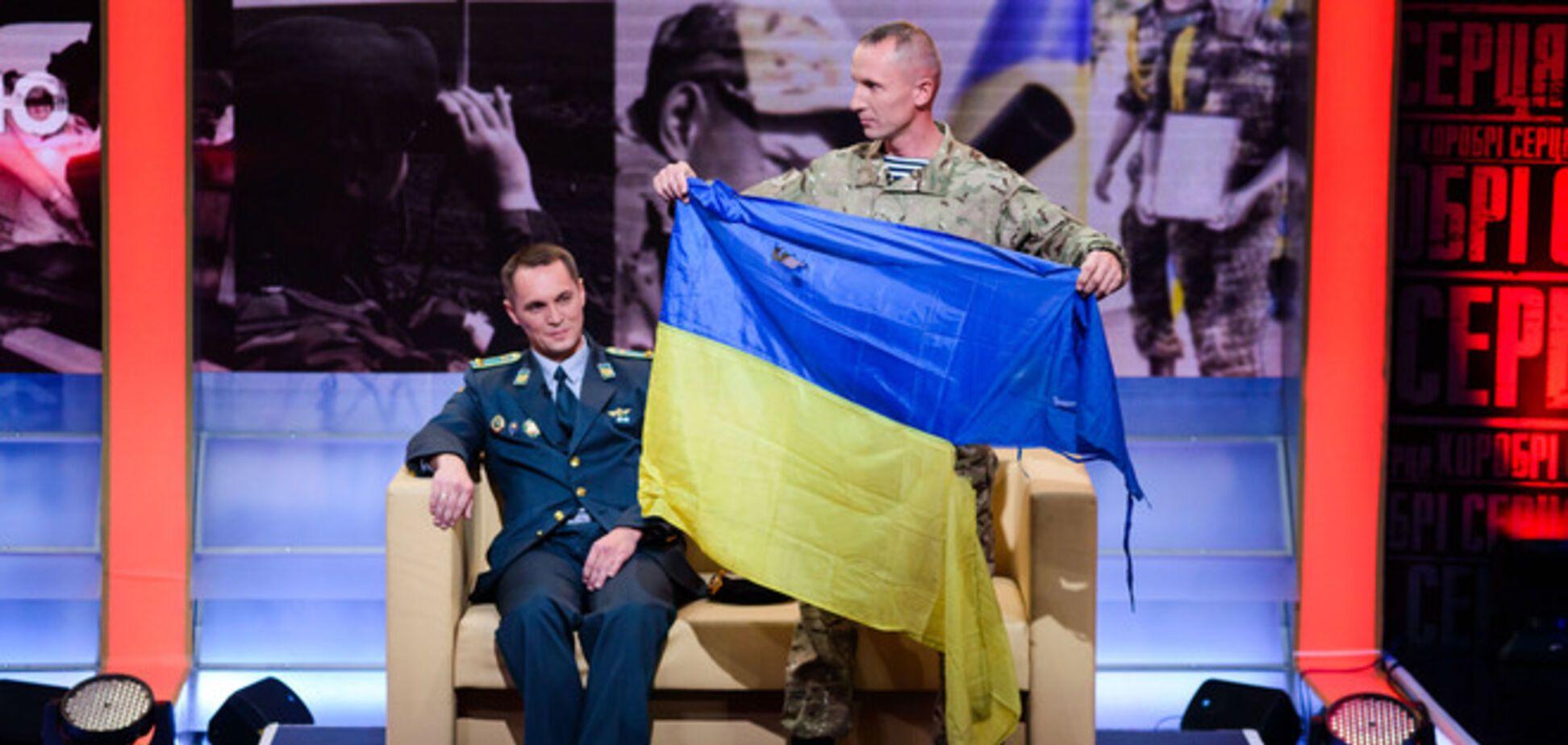 Пограничник спас украинский флаг от надругательства террористов