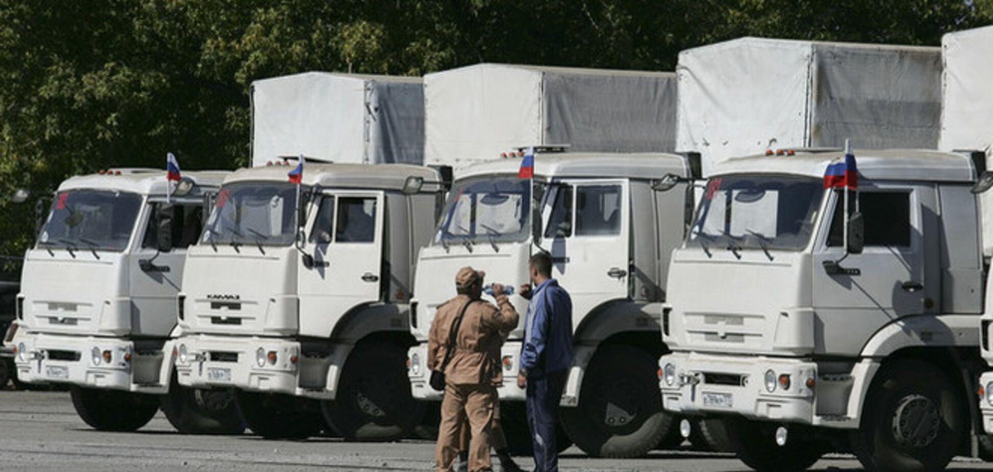В ЛОГА рассказали, что Россия привезла на Донбасс под видом седьмого гумконвоя