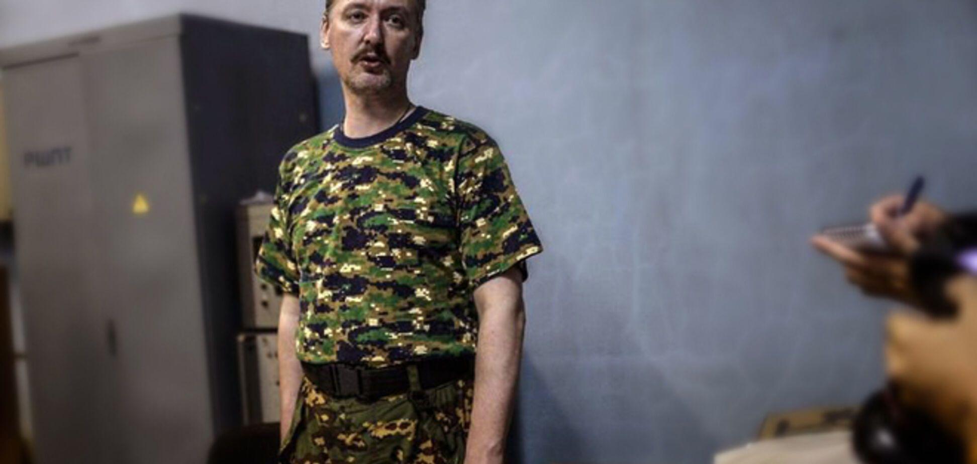 Стрелков: я был лучшего мнения о Захарченко