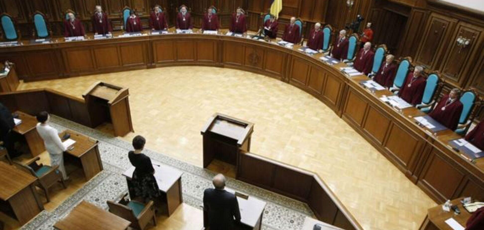 Верховный суд обратится в КС по поводу конституционности отдельных положений закона о люстрации