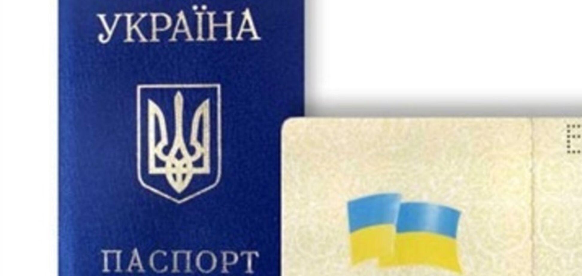 В Северодонецке придумали требовать штамп о временной регистрации для перевода соцвыплат переселенцам