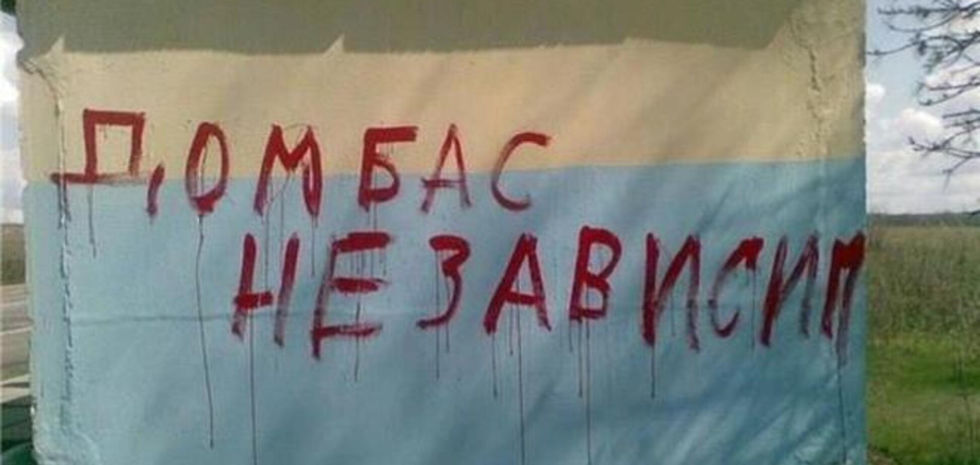 Кинорежиссер Тихий рассказал, почему Донбасс не может простить Киев