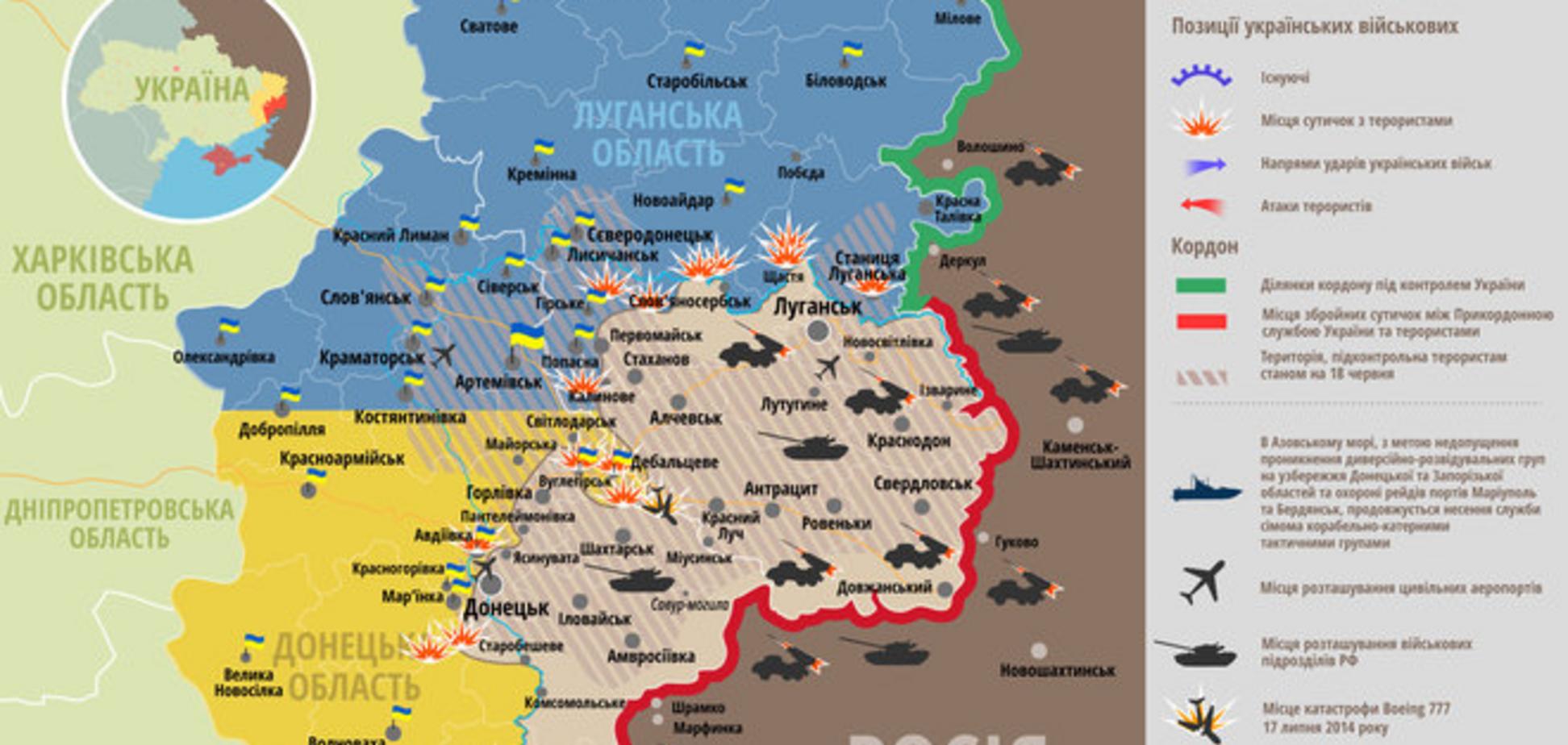 Террористы атакуют только 'Градами' из-за потерь в живой силе: карта АТО