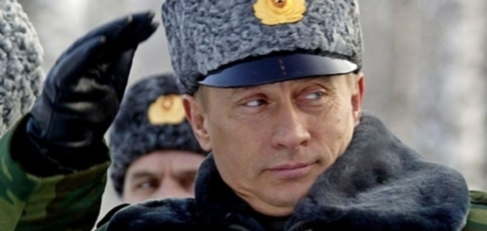 Путин 'на 99%' не пойдет на оккупацию Украины – военный эксперт