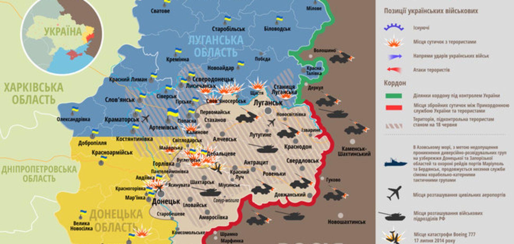 Российско-террористические войска меняют тактику: карта АТО