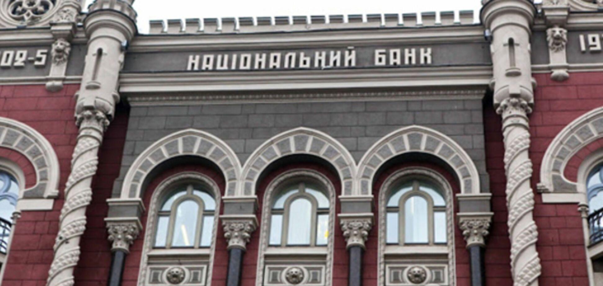 Банки получили указание прекратить обслуживание счетов жителей Донецка и Луганска