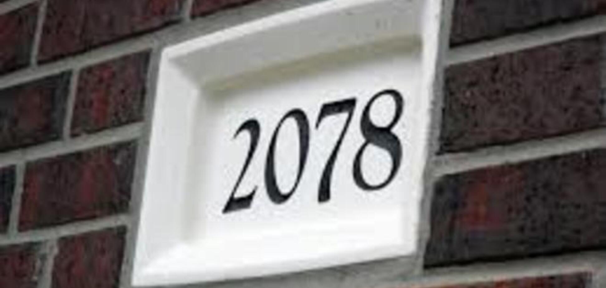 В Украине упростят присвоение почтового адреса объекту недвижимости