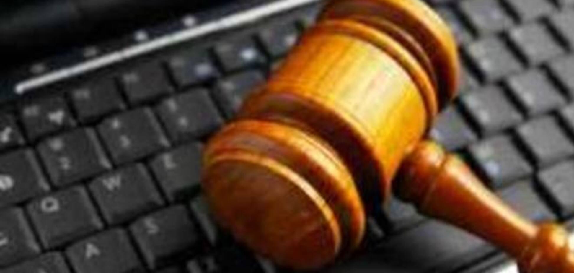 Коррупционные схемы торгов арестованным имуществом Минюста