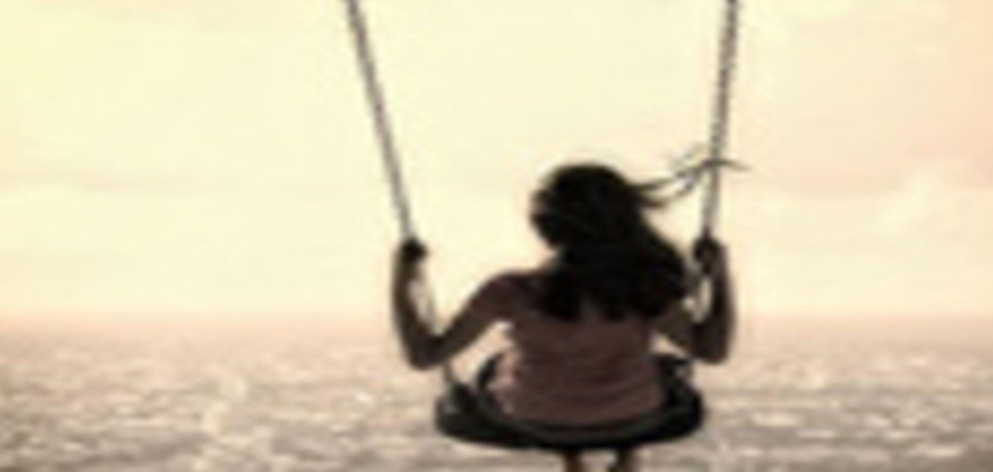 Професійна самотність