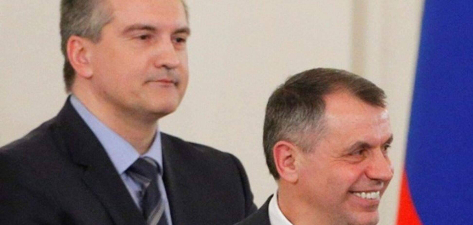 Пособники окупантів в АРК лякають владу України 'кримським трибуналом'