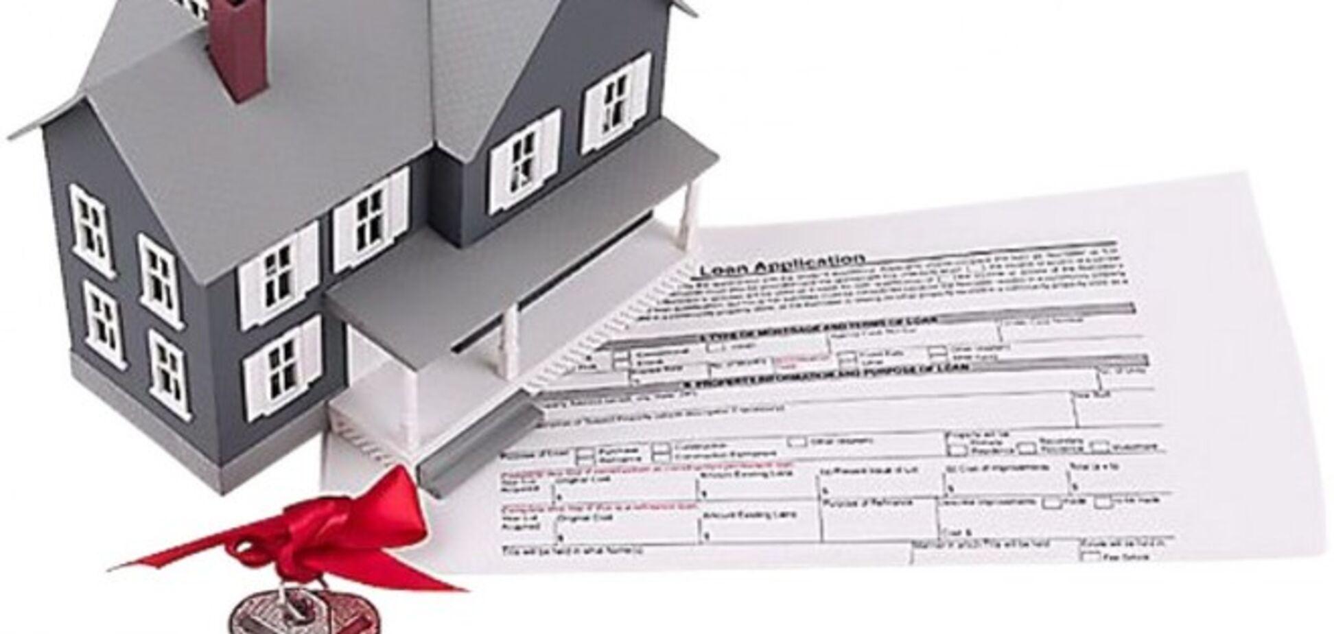 В Украине намерены упростить процедуру регистрации недвижимости