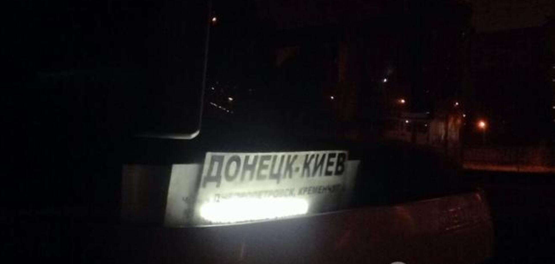 Рейс Донецк-Киев застрял в пути. Пассажиры обратились в ГосЧС