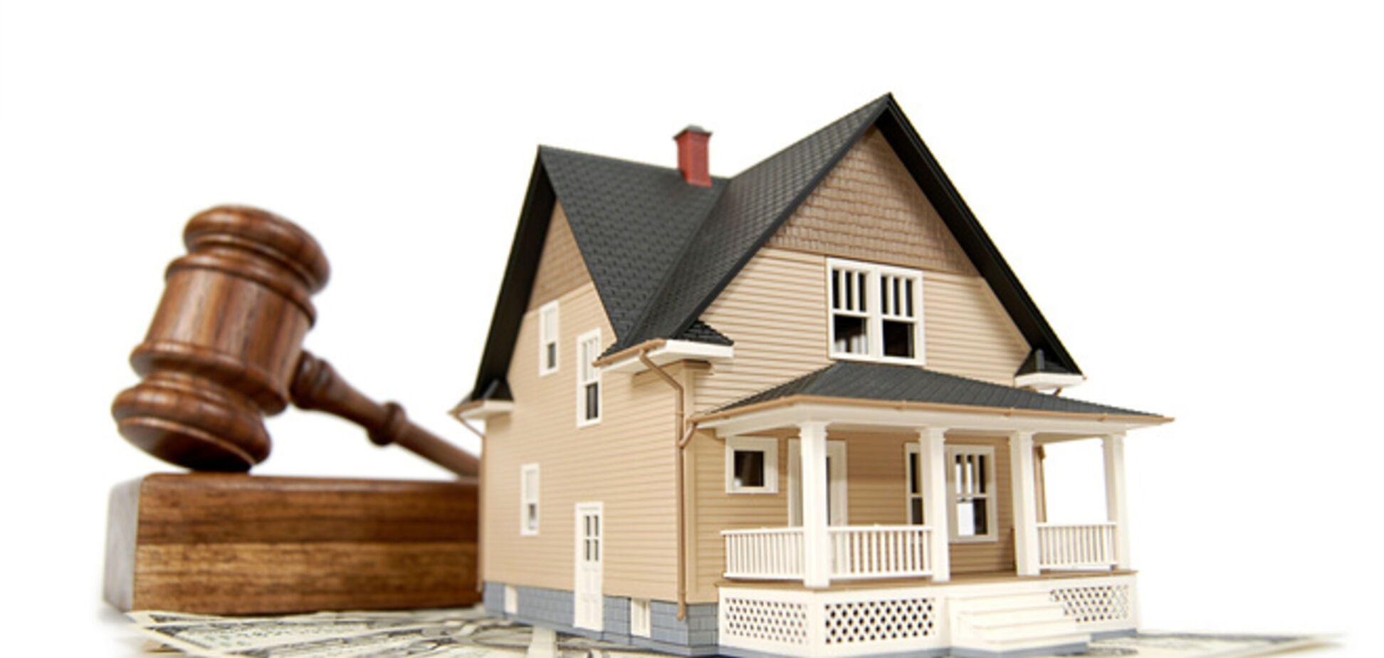 Доступ к реестру недвижимости стал свободным для всех украинцев