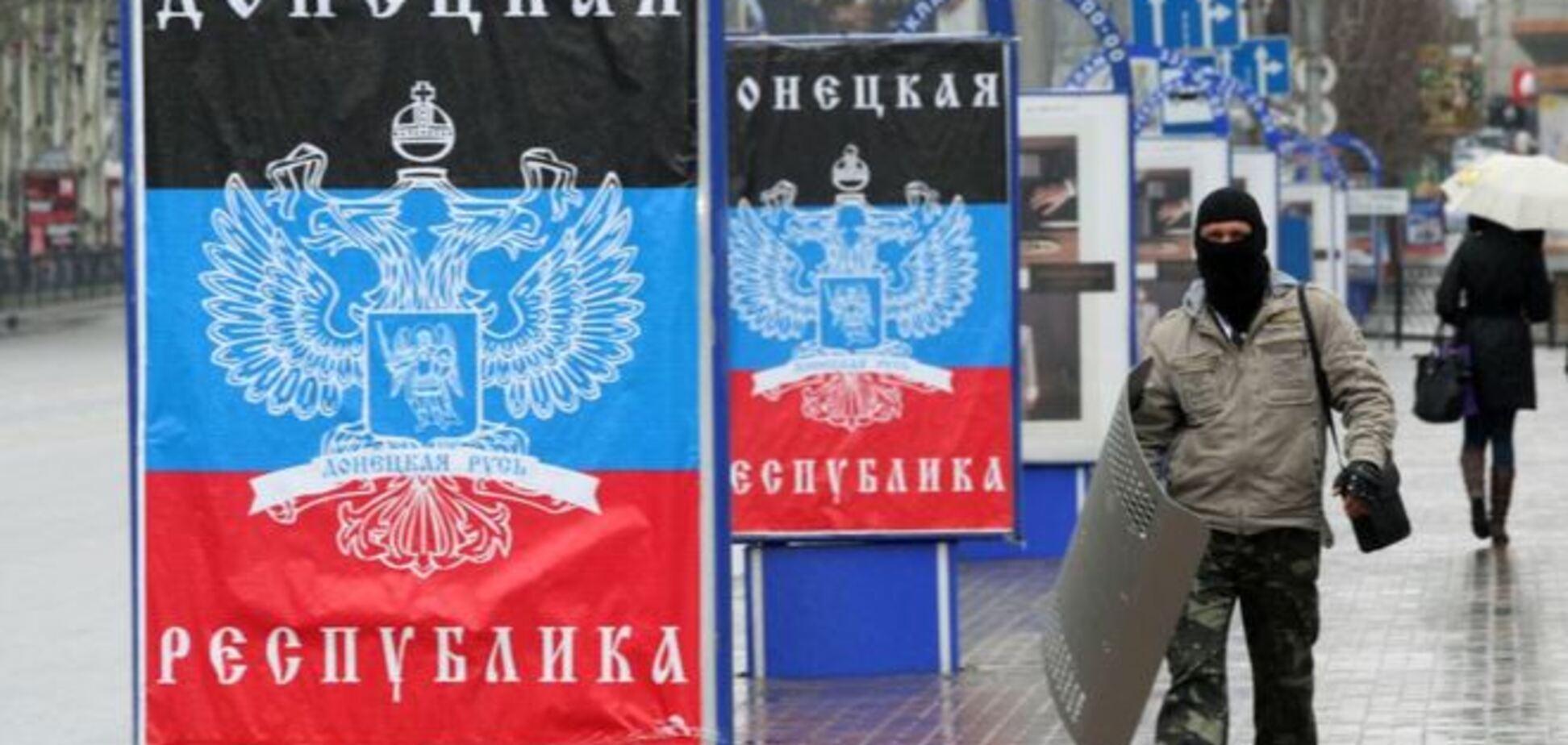 15 сотрудников прокуратуры Донецкой области перешли на сторону террористов 'ДНР'