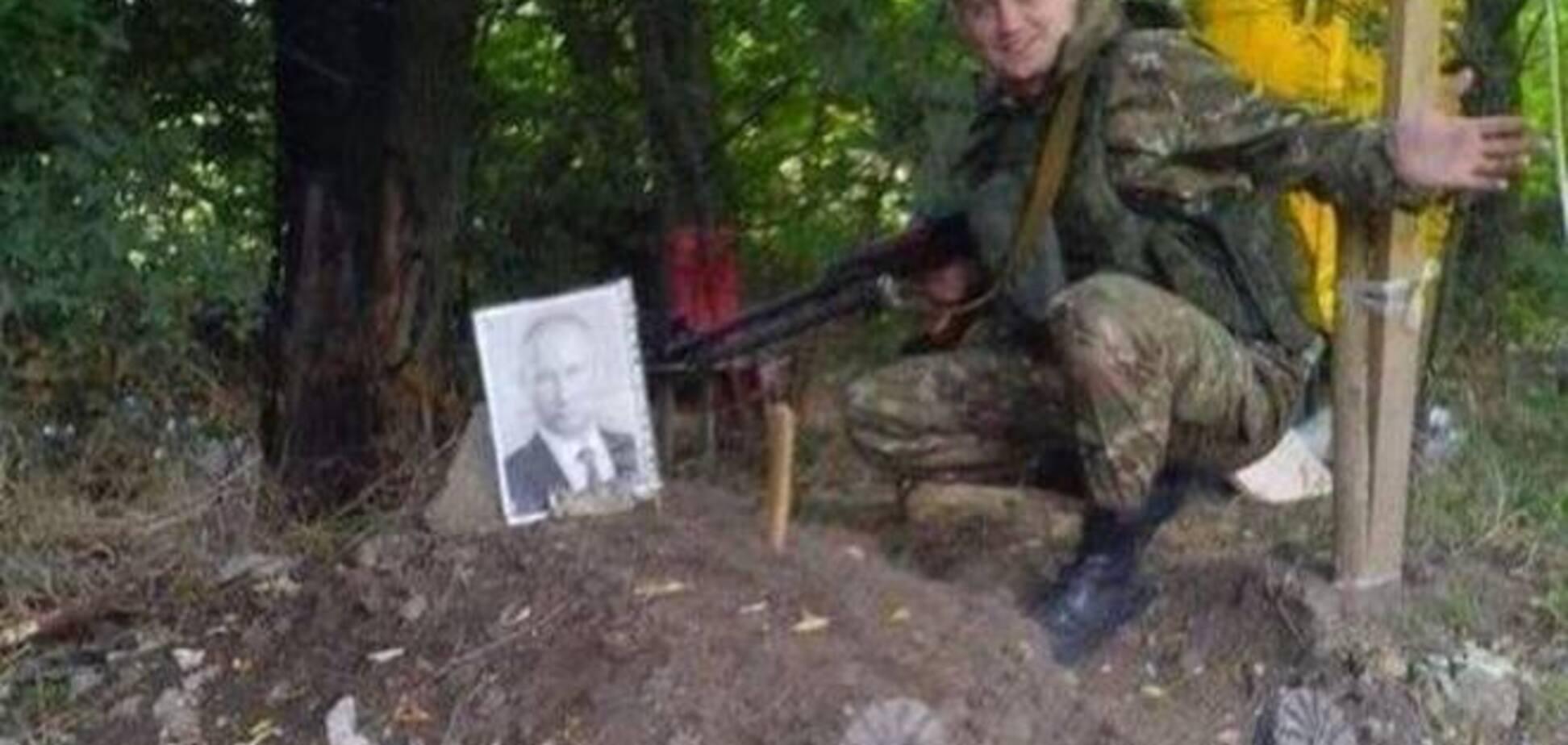 В зоне АТО найдена могила 'неизвестного Путина': опубликовано фото
