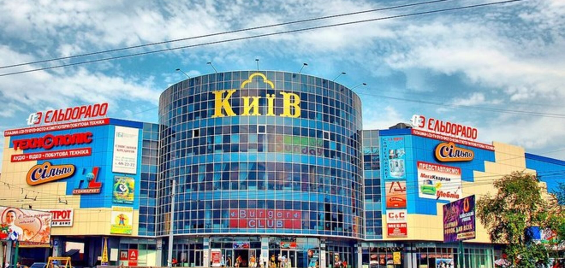 В Киеве выбраны топ-5 ТРЦ