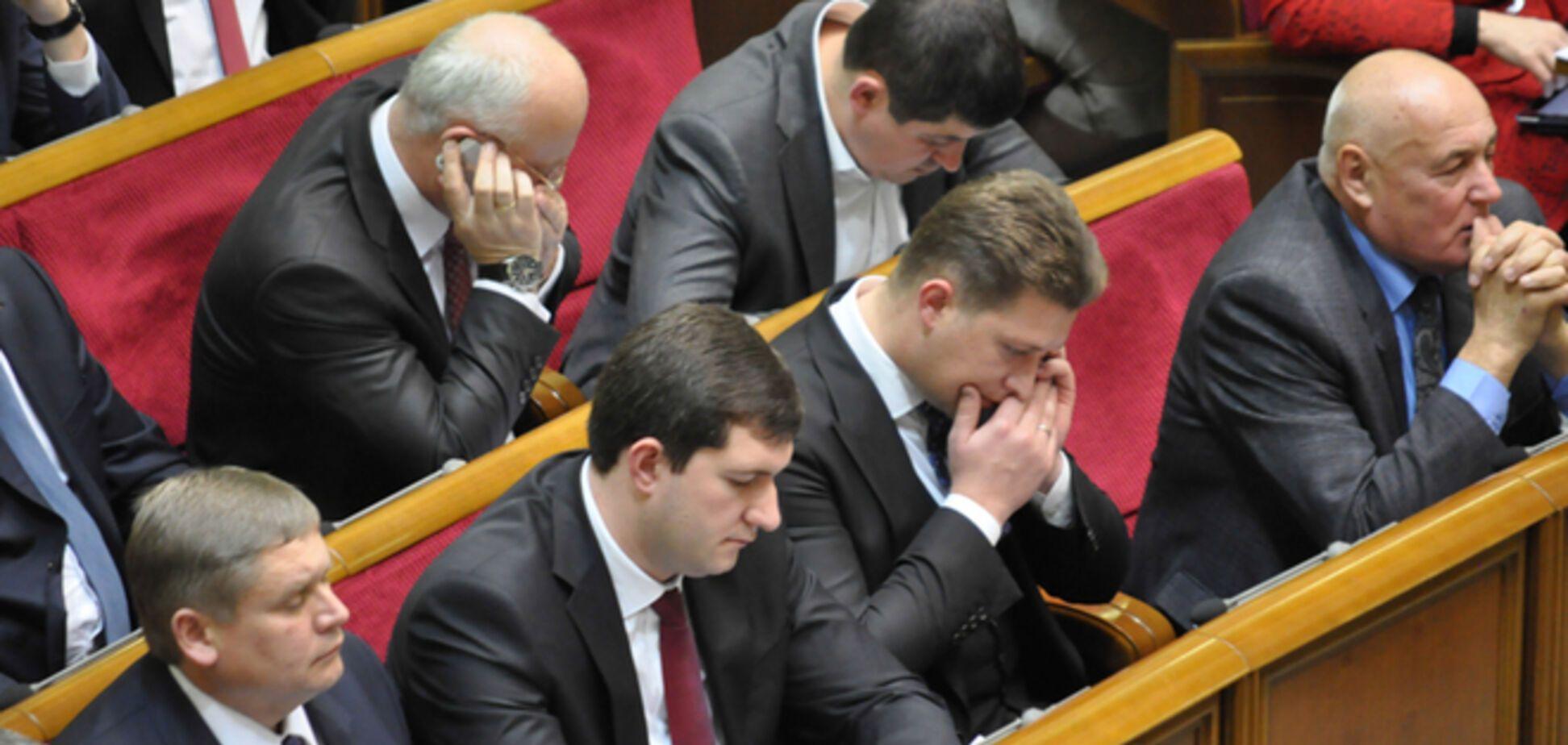 Новая Верховная Рада начала работу: подробности и хроника событий