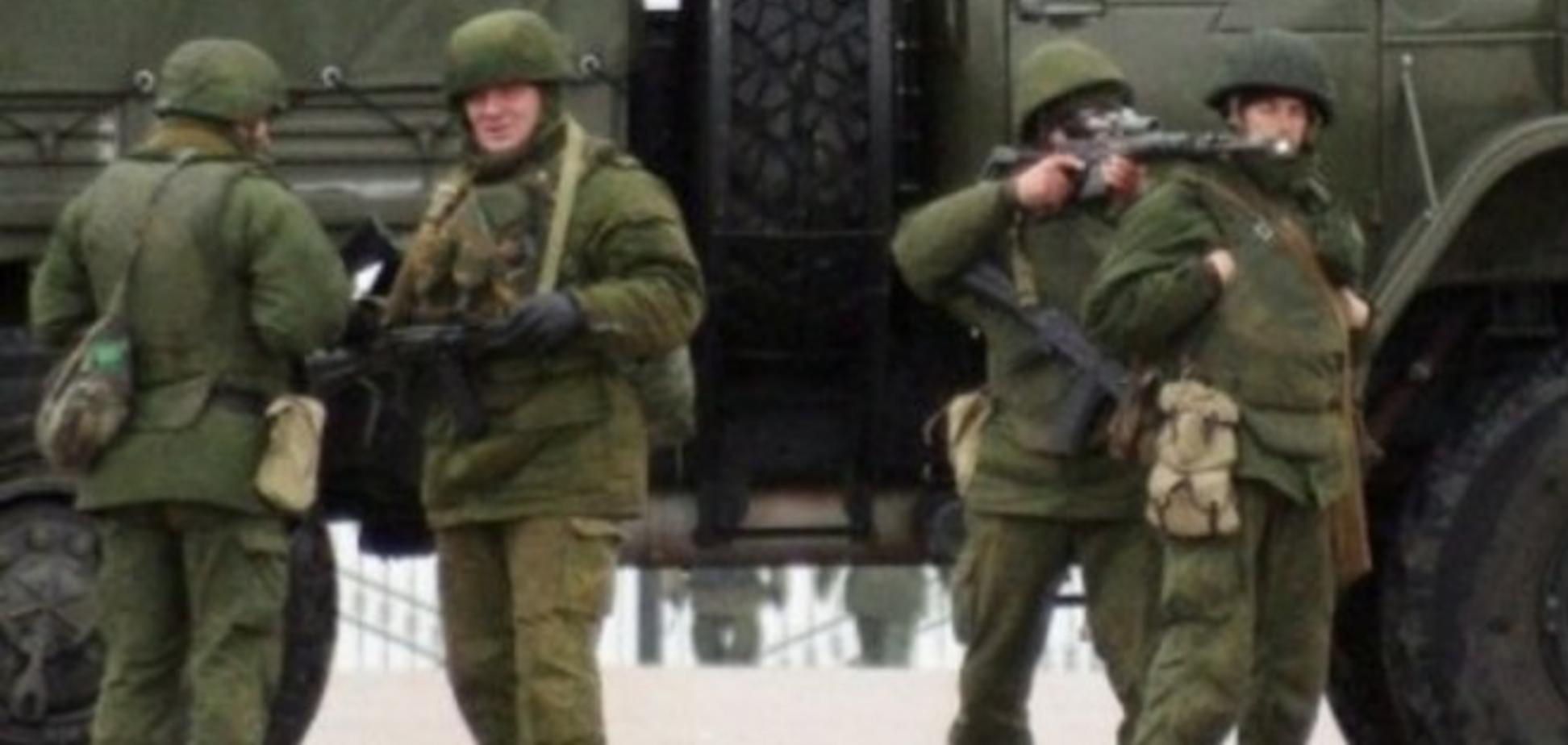 Звернення до Володимира Ар'єва з приводу його заяви у Facebook