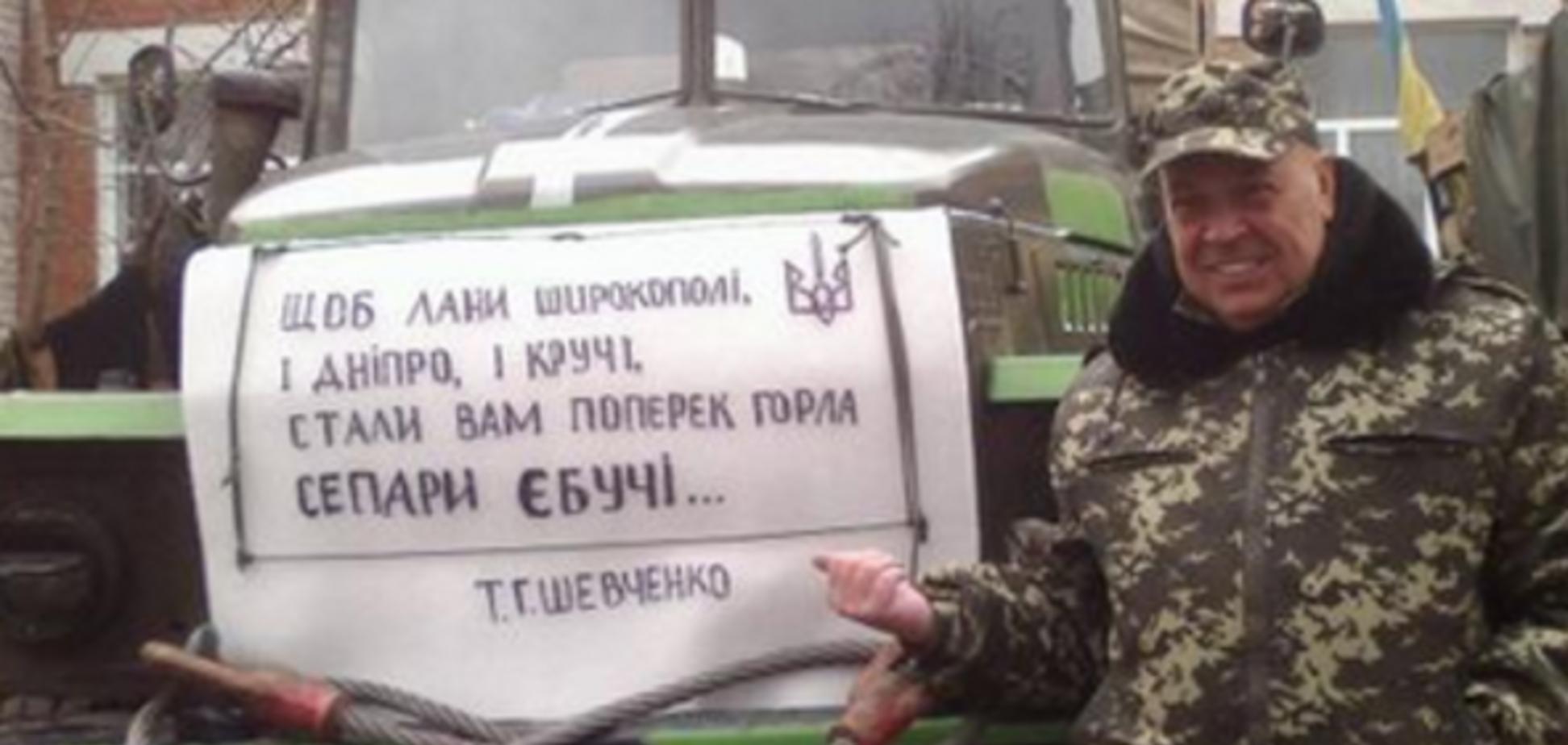 Москаль засветился на фото с матерным посланием к сепаратистам