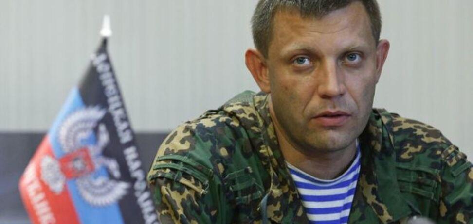 Террористы объявили 'главой ДНР' Захарченко