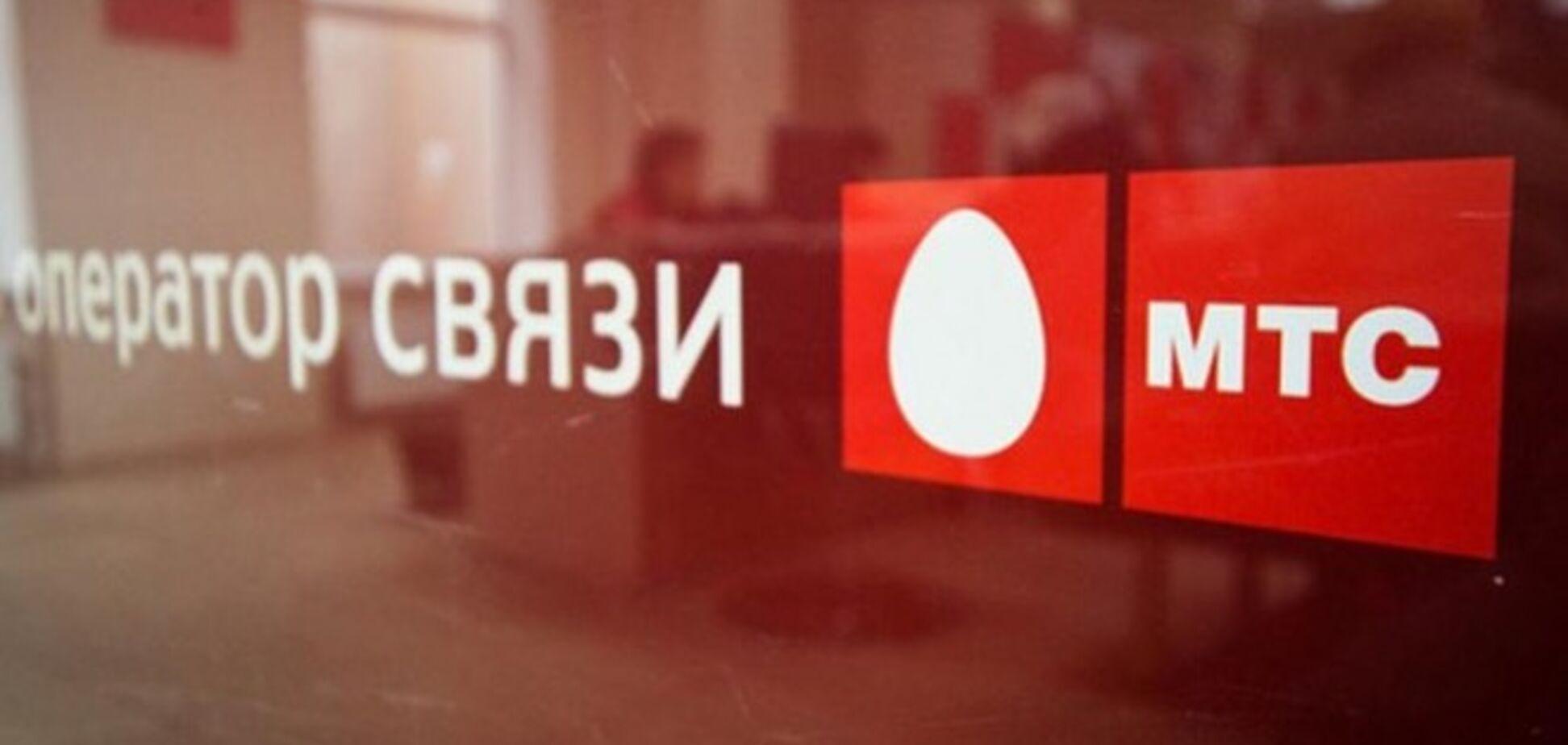 МТС закрывает свои филиалы в Крыму