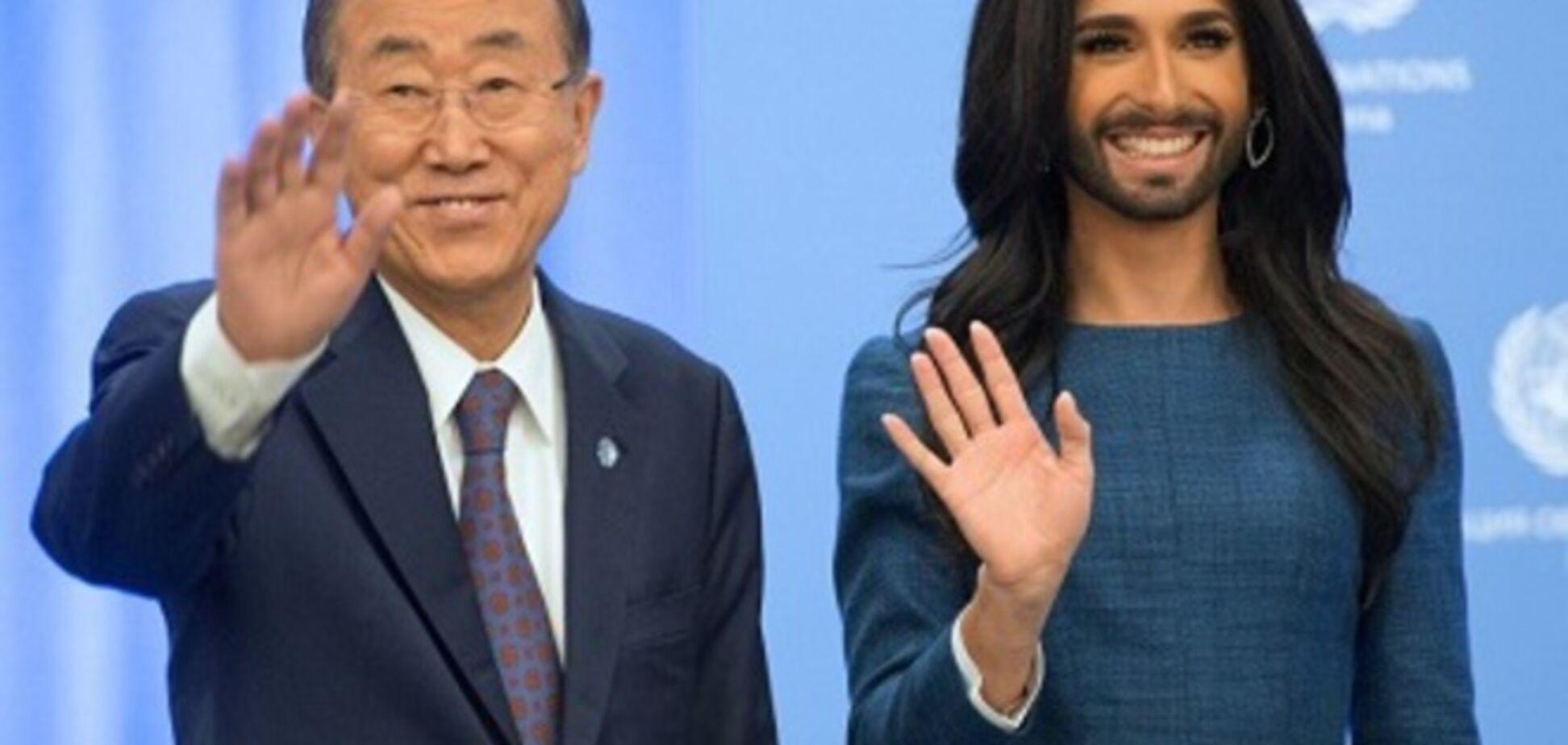 Победительница 'Евровидения 2014' Кончита Вурст спела для генсека ООН